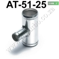 "AT-51-25 Universal BOV T-pipe 51mm 2"" outlet 25mm Blow Off Valve"