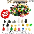 CLIP01 200pcs Universal Mixed Fastener Clips Door Panel Fender L