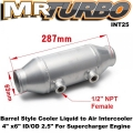 INT25 CHARGE COOLER D102MM X L150MM 63MM PIPES