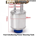 PSTANK01 Fuel Cell,Racing Power Steering Tank
